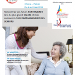 On May 8th and 9th: a France Pavilion will take place at the China International Senior Services Expo in Beijing