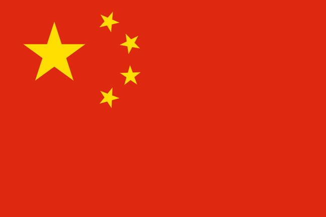retirement China