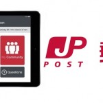 iPads with personalised apps will be distributed to seniors in Japan