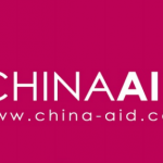 China AID 2017: 7th to 9th of June 2017