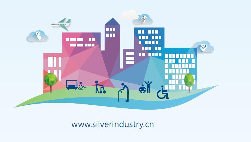 Silverindustry.cn