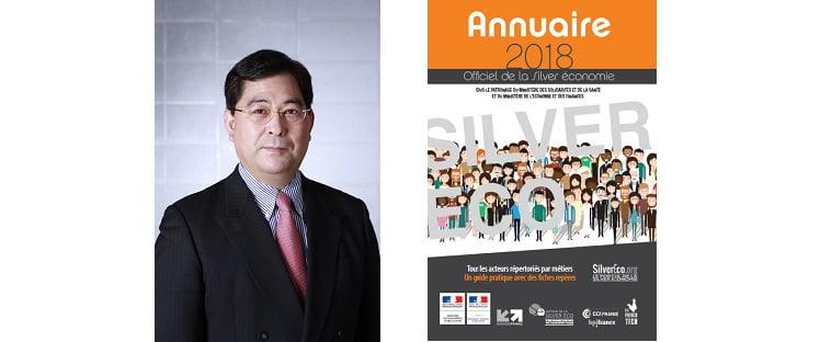 Read the guest column of Hiroyuki MURATA, President of Murata Associates, Inc