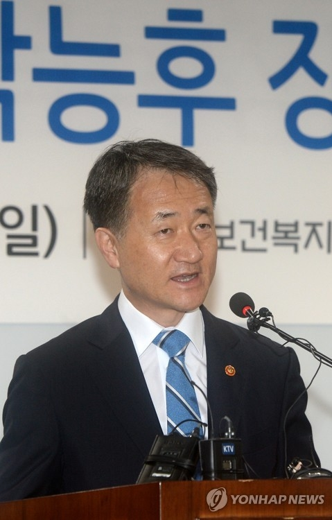 Korean welfare minister